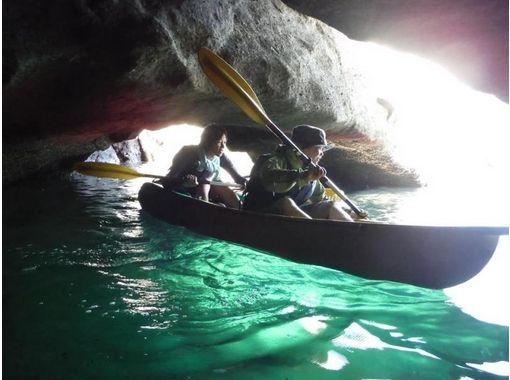 [시즈오카·미아미이즈】 1 일 신비한 동굴을 탐험!카약여행 (2 ~ 3 인승)の紹介画像