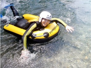 【温泉入浴割引券付き】清流日本一の伊勢・宮川♪リバーボード奥伊勢1dayコース