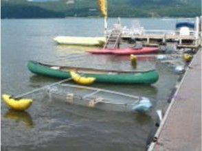 【山梨・山中湖】ゆったりとした湖上の時間を楽しむ!カナディアンカヌー・カヤックツアー(2~3人乗り)の画像