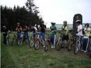 【北海道・札幌】札幌近郊本格MTBサイクリングツアー(半日コース)の画像