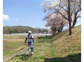 【長野県】山を楽しむ!MTBトレイルライド・ガイドツアー(3名様以上でご利用プラン)