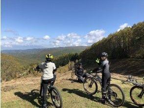 【長野県】3名様以上で完全貸切ツアー! 3時間以内コース マウンテンバイク ガイドツアー