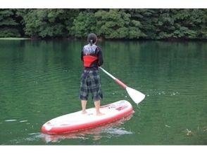 【福岡・3~4時間】SUPで水上散歩してみませんか?ウキウキ体験スクール!