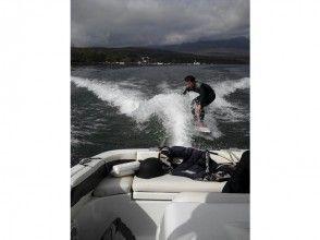 【山梨・山中湖】ウェイクボード体験(15分×2セット)