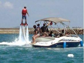 【沖縄・初心者】那覇から10分で沖縄の海を満喫!専用ボートで今話題のフライボード体験!!の画像