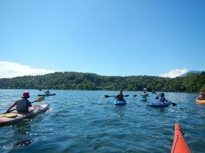 【長野・野尻湖】とことんカヤックで遊ぼう!野尻湖じっくり満喫コース(半日コース)の画像