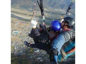 [Tokushima / Western (Yoshino River / Iya Valley)] Pounding tandem paragliding experience (1000m course)