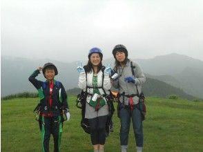 [德岛·西部(吉野川,Iya山谷)从1000米开始!捣滑翔伞经验(半天课程)