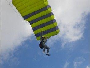 【静岡・伊豆/熱海】空の世界へ優雅に飛ぼう!パラグライダー体験(1日コース)の画像