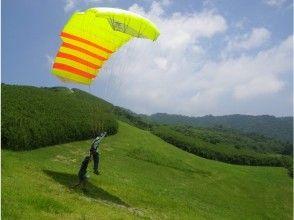 【静岡・熱海】ひとりで飛ぶことにチャレンジ!パラグライダー体験(半日コース)