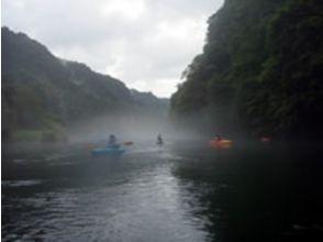 【熊本・蘇陽峡】カヌー体験【初心者向け!】の画像