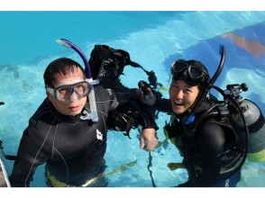【神奈川・三浦・初心者さん大歓迎!】プールで練習してから海へ♪安心の体験ダイビング