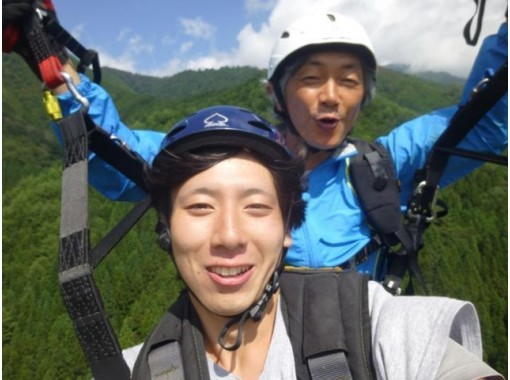 [Miyagi/ Osaki] Would you like to bring back the spectacular view of nature? Well-experienced plan (1 day) for beginners, 10 years old ~の紹介画像