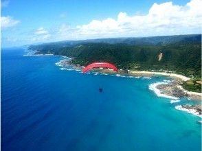 【鹿児島・奄美大島の大空へ!】モーターパラグライダー体験★体験型遊覧飛行サービスの画像