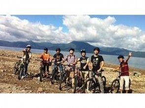 【北海道・支笏湖】MTBサイクリング1日ツアー 支笏湖 MTB(休暇村~モーラップ湖畔コース)の画像