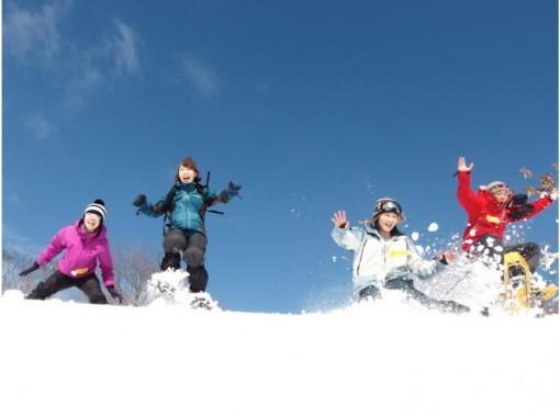 [Hyogo / Tajima] Go with a guide! Private Snowshoes tour! Cafe time available (half-day course) 6 years old ~の紹介画像