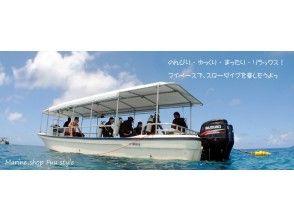【沖縄 座間味島】GoToトラベル地域共通クーポン利用可能!体験ダイビング&シュノーケリングコース