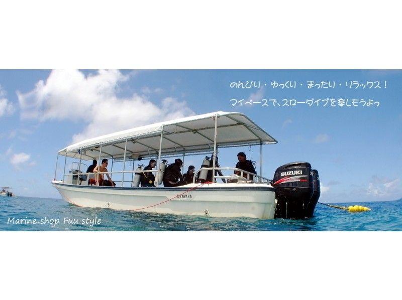 【沖縄 座間味島】GoToトラベル地域共通クーポン利用可能!体験ダイビング2ボートダイブコース【1名様~】の紹介画像