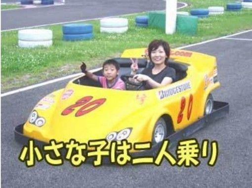 【長野・安曇野】お子様に大人気!ビジター料金(初めてのお客様)2人乗りレンタルカート