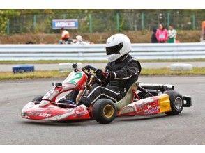 【長野・あづみ野】興味が出たら乗ろう!レーシングカート体験走行(レンタルカート)の画像