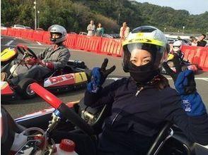【静岡・駿河】サーキットを丸ごと!ゴーカート1時間貸切コース(レンタルカート6台付)