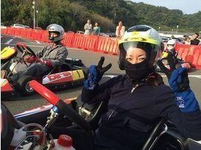 【静岡・駿河】サーキットを丸ごと!ゴーカートたっぷり3時間貸切コース(レンタルカート6台付)の画像