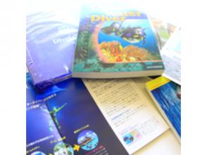 【鹿児島・奄美大島】 美しいサンゴの海でダイビングライセンス取得!