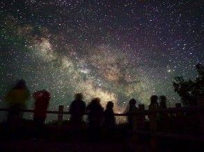 【北海道・摩周湖】五感で体感 星空観察ツアー:摩周湖星紀行の画像