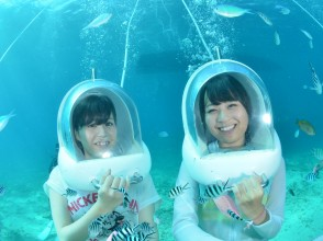 [Okinawa Nago City] Walking in the sea with a mermaid feeling! Marine Walk [Time required 1 hour and a half, available from 8 years old]