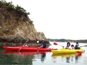 【三重・志摩】英虞湾エコツアーシーカヤックツーリング(1.5時間コース)の画像