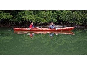[Okinawa Iriomote Island] leisurely relax! Stress divergence! Mangrove canoe & canyoning tour (7 hours)