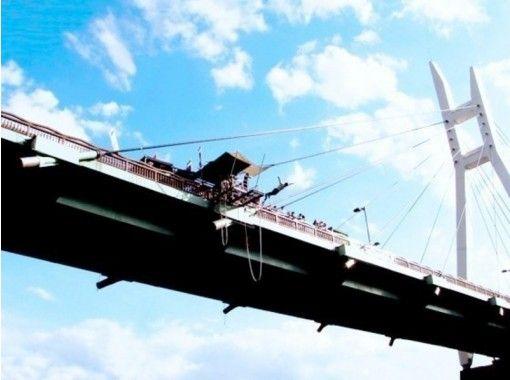 BUNGY JAPAN (bungee Japan) Water bungee
