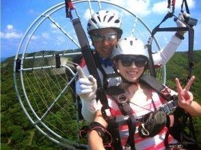 【Kagoshima · Amami】 Paragliding tour flight! Motor tandem flight 20 minutes [women · group discount available ☆] picture