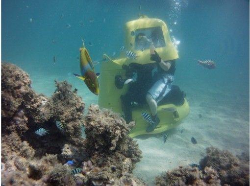 思い出販売所 美ら海 潜水スクーター