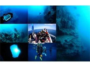 [北海道/ Sekitan半岛]在高度透明的海洋中,前往区域优惠券经销商★深潜!我们有自己的船和休息设施。粉丝深潜[2次潜水]