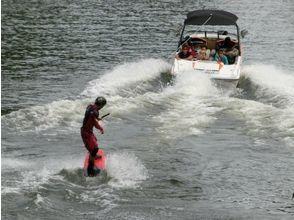 [Kagawa, Takamatsu within field dam exhilaration off the wind! Beginners welcome! Wakeboarding experience (15 minutes)