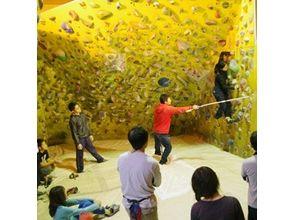 [Yamanashi Yoshida Fuji] image of bouldering experience (one day plan)