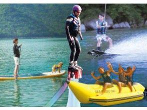 [瀨戶內 -岡山·Bizen Nissei超級優惠!!全天海洋運動體驗&BBQ計劃吃午飯