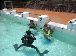 【和歌山・白浜】初心者向け!南紀白浜で体験ダイビングコース(約2.5時間)の画像