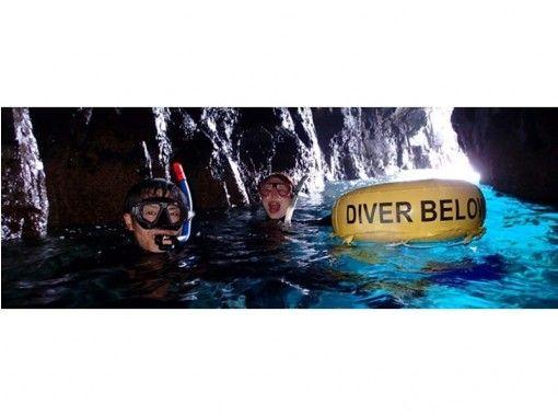 Omijima diving center