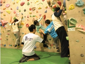 [Hokkaido, Sapporo] climbing school image of the (introductory course)