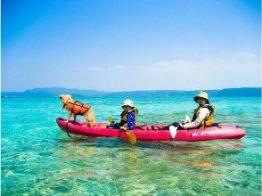 八幡岛日皮艇游