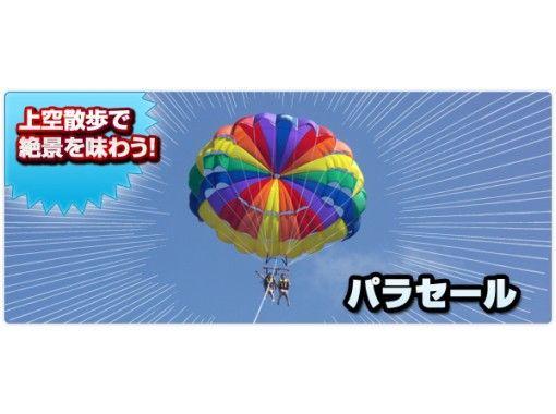 https://img.activityjapan.com/10/702/10000000070201_YZNg6uJg_3.jpg?version=1596620444