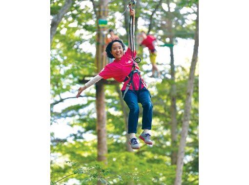 Forest Adventure Kosuge (FOREST ADVENTURE KOSUGE)