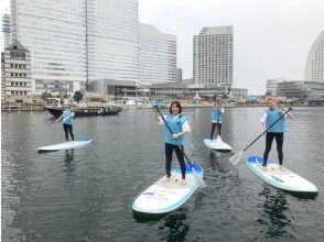 [Yokohama] Small group tour (2-hour course) to enjoy the city and waterside of Yokohama with SUP