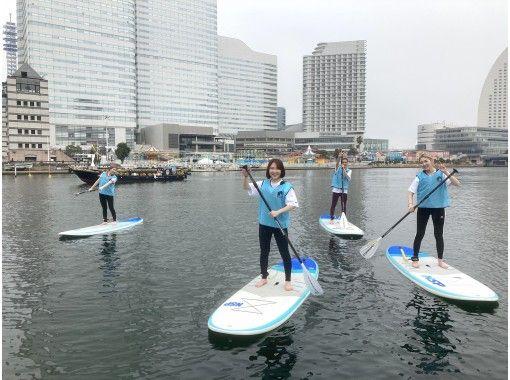 【横浜】SUPで横浜の街と水辺を楽しむ少人数制ツアー(2時間コース)