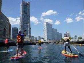 【横浜】老若男女問いません!SUP初心者講習 都市の水辺がもっと身近に!(2時間コース)の画像
