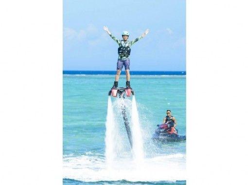 【沖縄・国頭郡】新しいスポーツで空中散歩を楽しもう!フライボード体験!(30分)