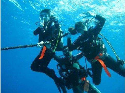 【中国・島根】一番近くの奇麗な海で、じっくり2本!日帰り体験ダイビング!!