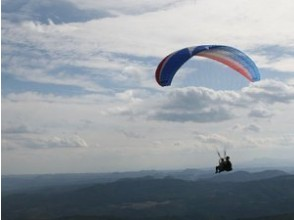 """[Miyagi/ Izumigatake] Parents and children experience """"Paragliding Tandem Flight"""" beginner welcome, empty-handed OK! OK from 6 years old"""